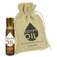 Galop | EGYPTOIL