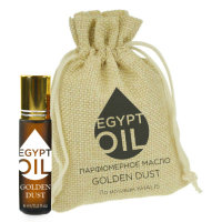 Golden Dust Khalis| EGYPTOIL