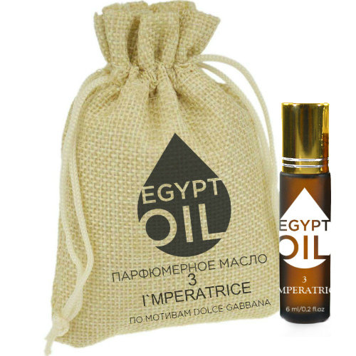 L`Imperatrice 3 | EGYPTOIL
