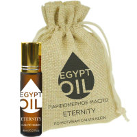 Eternity | EGYPTOIL