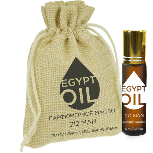 212 man | EGYPTOIL