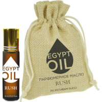 Rush | EGYPTOIL