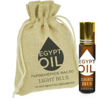 Light Blue | EGYPTOIL