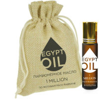 1 Million | EGYPTOIL