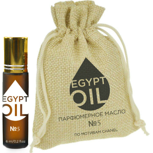 №5 | EGYPTOIL