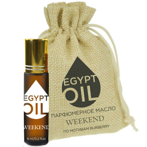 Weekend | EGYPTOIL