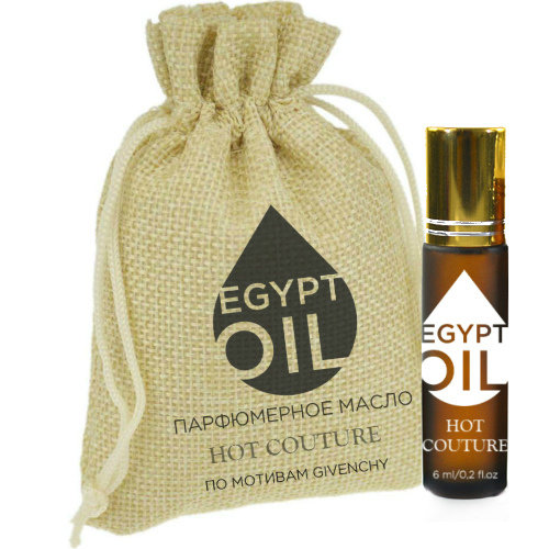 Hot Couture | EGYPTOIL