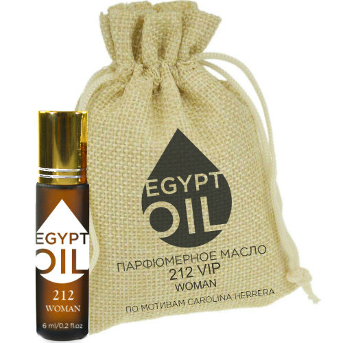 212 woman | EGYPTOIL